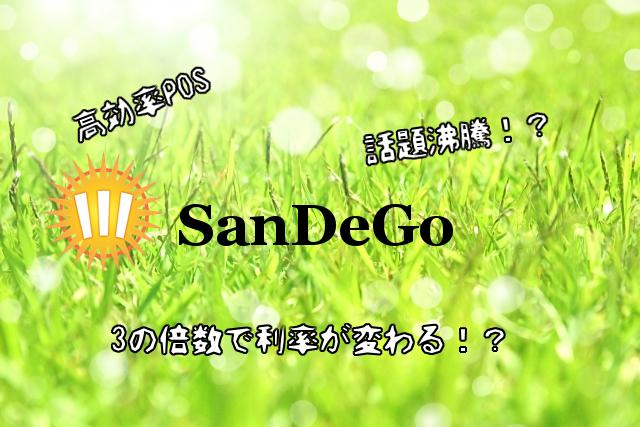 f:id:yamato_soul:20180505114940p:plain