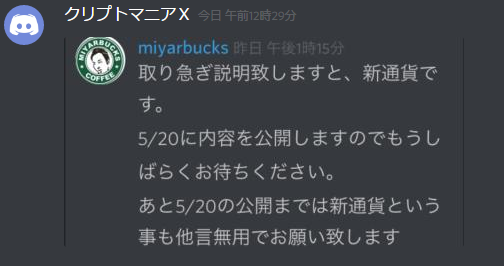 f:id:yamato_soul:20180520163822p:plain