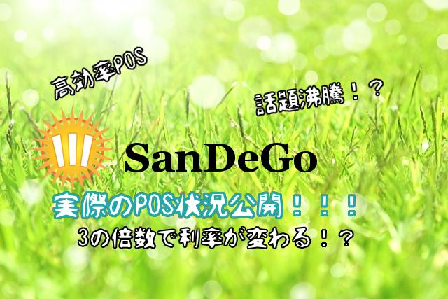 f:id:yamato_soul:20180526041551p:plain