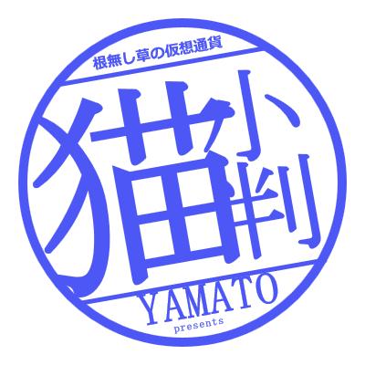 f:id:yamato_soul:20190226235951p:plain