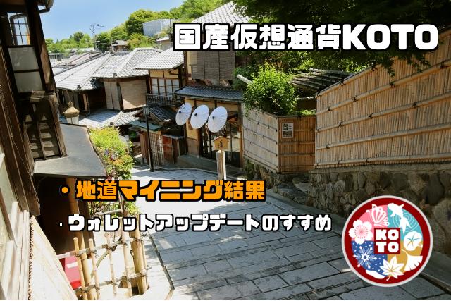 f:id:yamato_soul:20190227002400p:plain