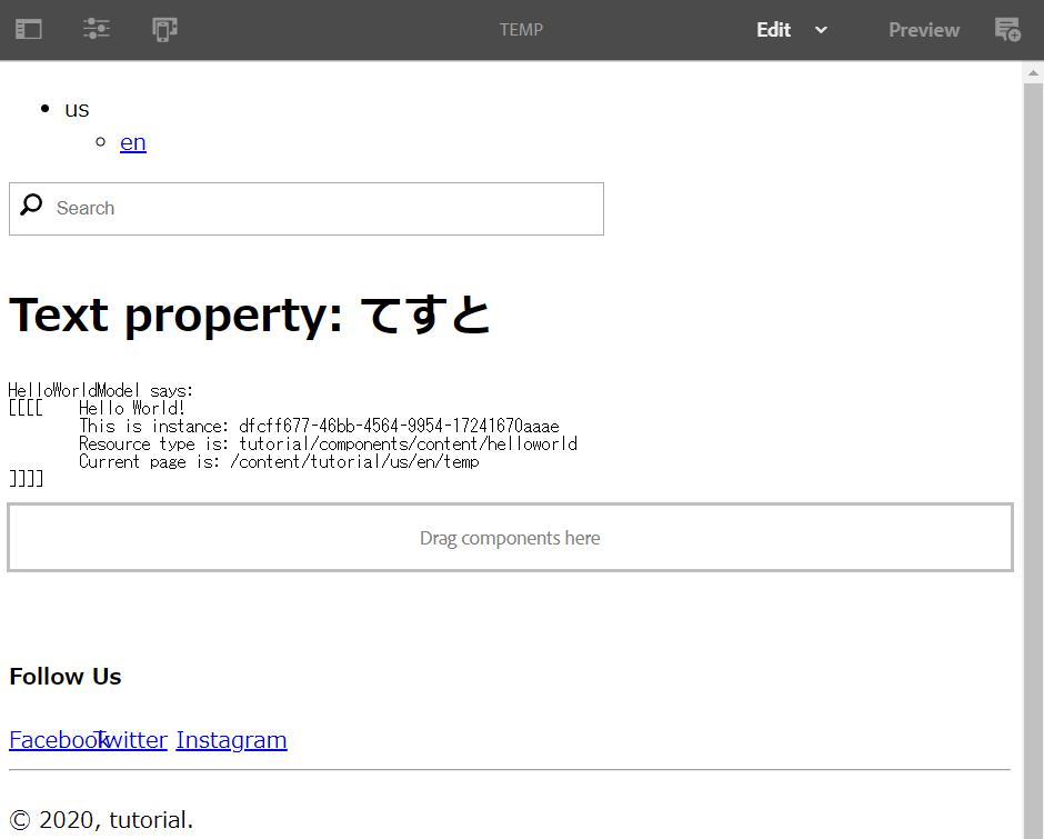 f:id:yamato_tech:20200225183024p:plain