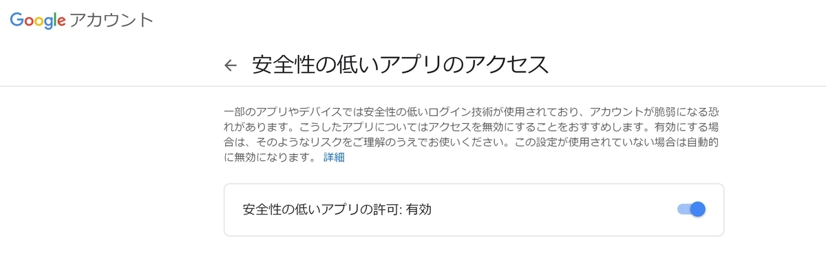 f:id:yamato_tech:20200522182800j:plain