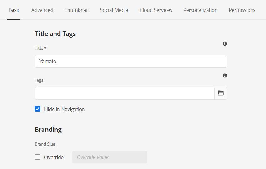 ページプロパティ画面でBrand Slugを設定する