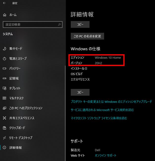 f:id:yamato_tech:20211012171334p:plain