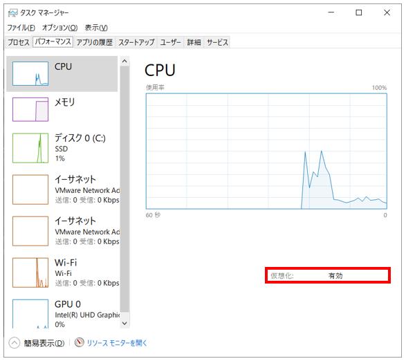 f:id:yamato_tech:20211012171800p:plain