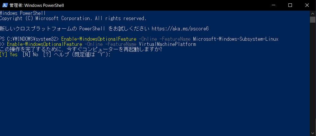 f:id:yamato_tech:20211012172052p:plain