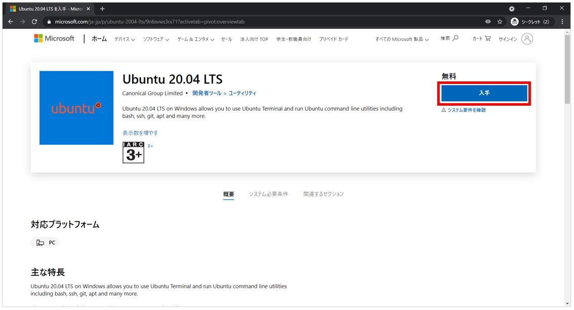 f:id:yamato_tech:20211012173157p:plain