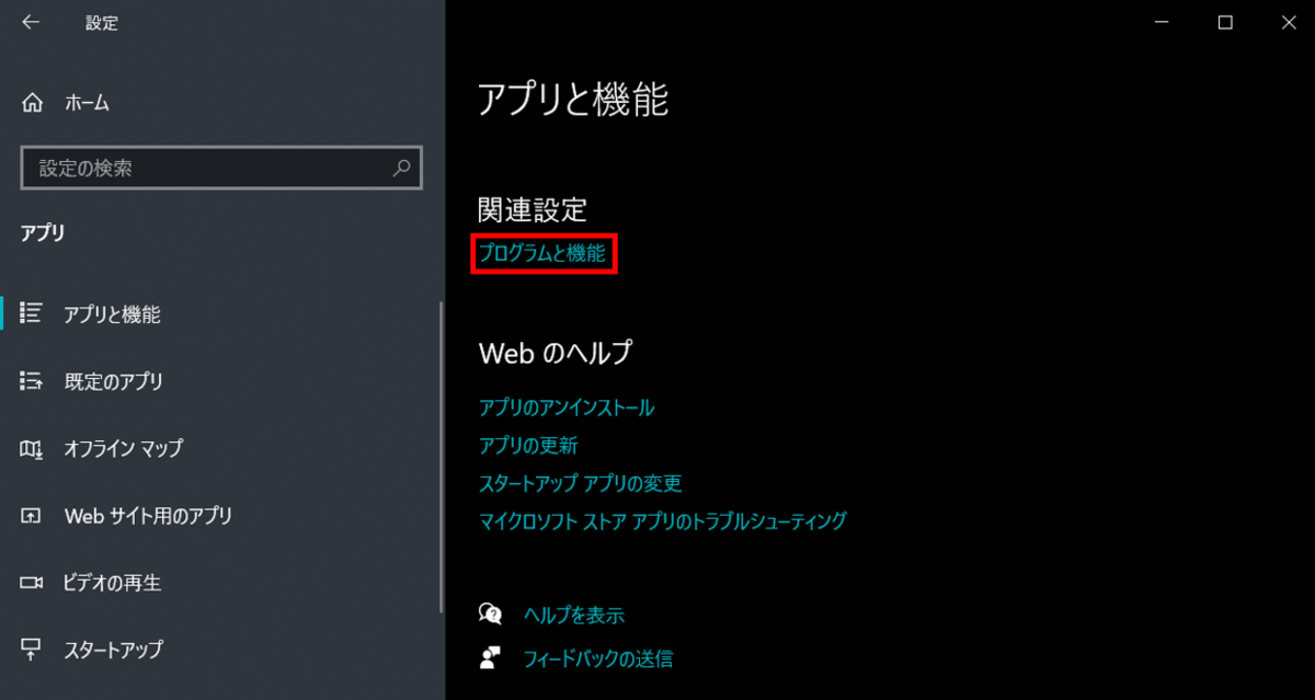 f:id:yamato_tech:20211013143950p:plain