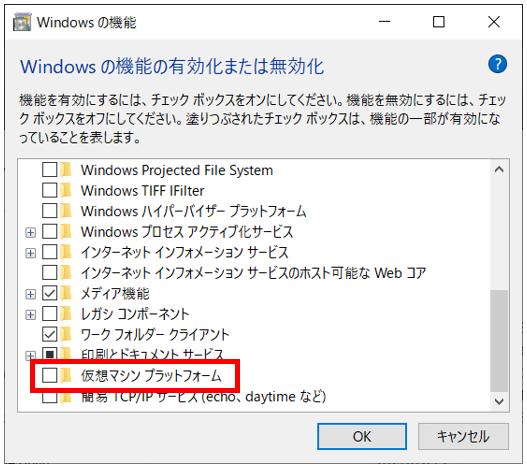f:id:yamato_tech:20211013144003p:plain