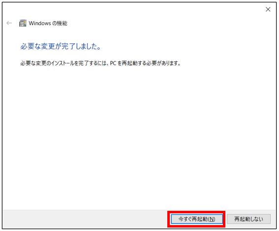 f:id:yamato_tech:20211013144015p:plain