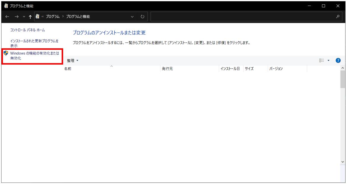 f:id:yamato_tech:20211013144140p:plain