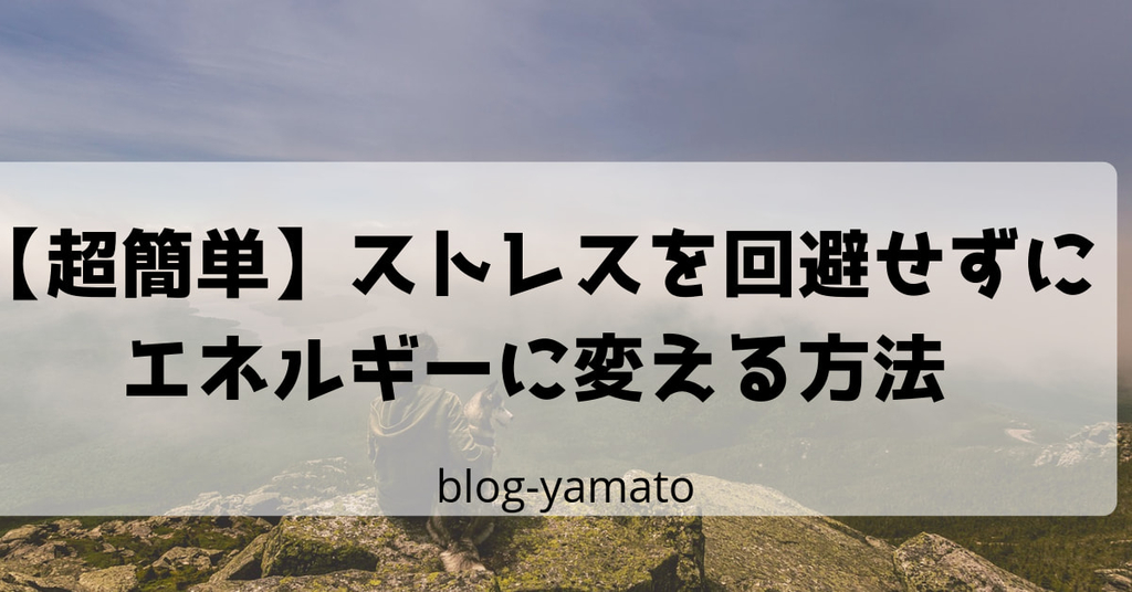 f:id:yamatoblogger:20190122003956j:plain
