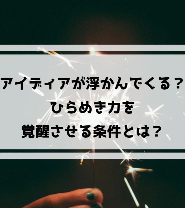 f:id:yamatoblogger:20190125213904j:plain