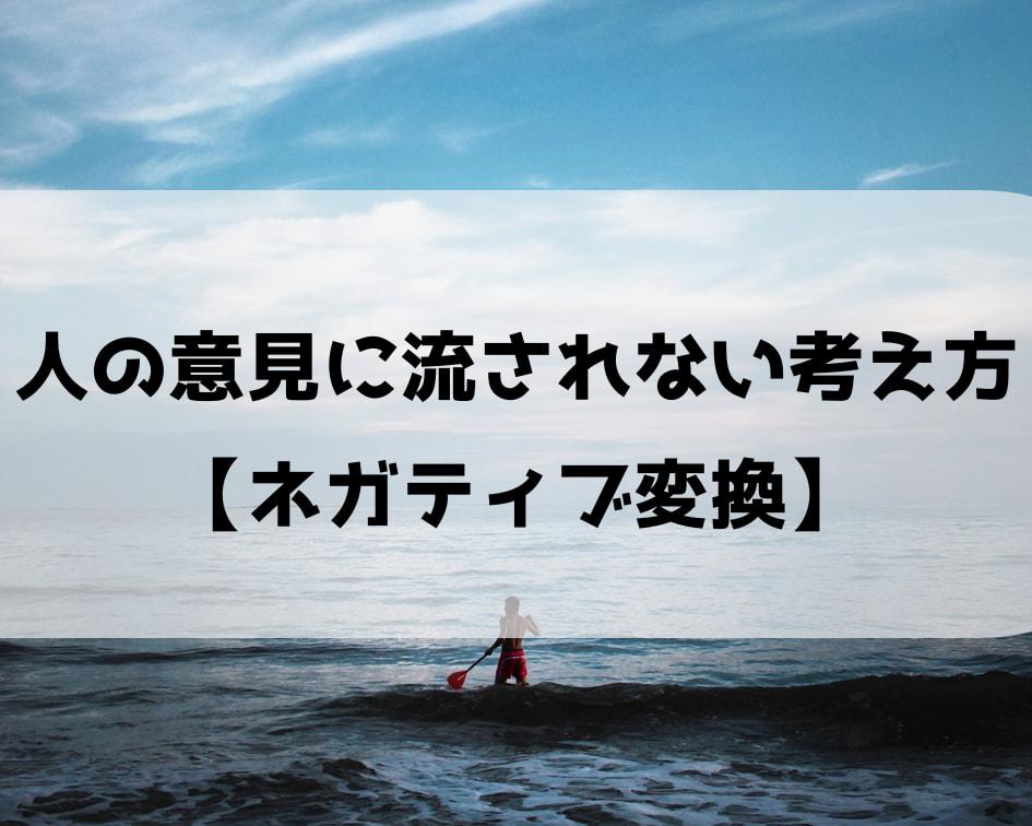 f:id:yamatoblogger:20190129204932j:plain