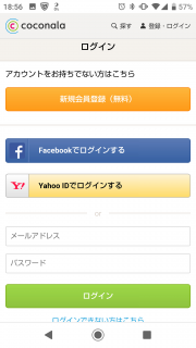 f:id:yamatoblogger:20190227234027j:plain