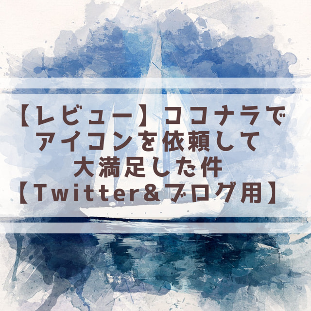 f:id:yamatoblogger:20190302220159j:plain