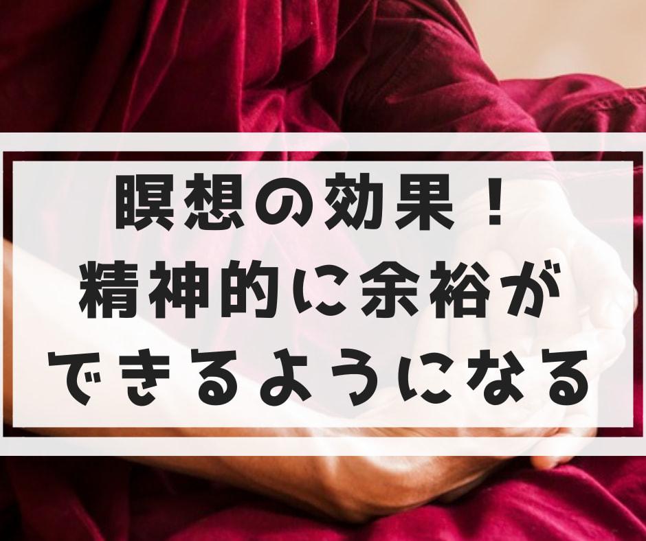 f:id:yamatoblogger:20190323222512j:plain
