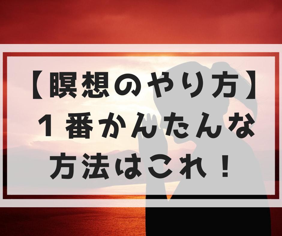 f:id:yamatoblogger:20190325095029j:plain