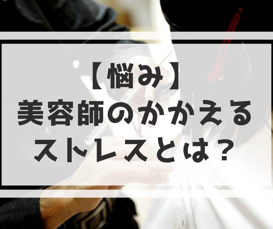 f:id:yamatoblogger:20190401163922p:plain