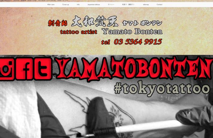 f:id:yamatobonten:20170402003955p:plain