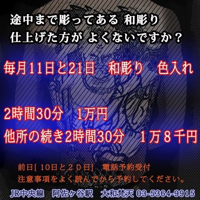 f:id:yamatobonten:20180609185232j:plain