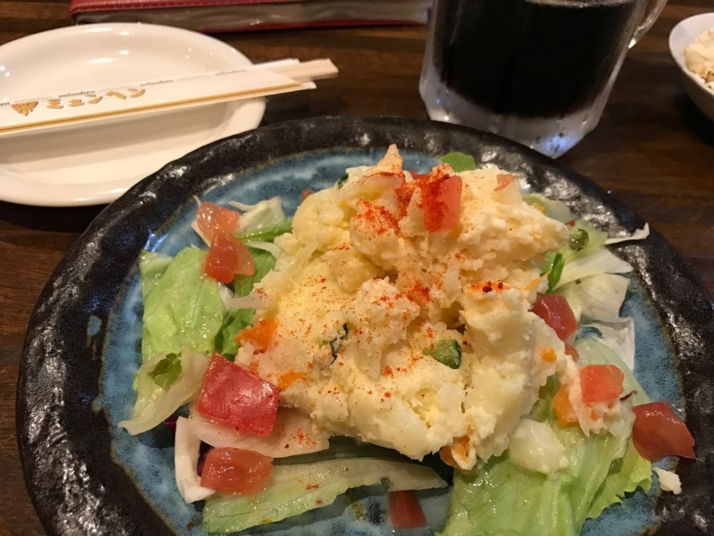 f:id:yamatocurry:20170703211738j:plain