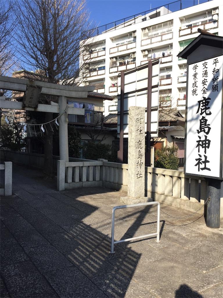 f:id:yamatoji-rapid0721:20170122145304j:image