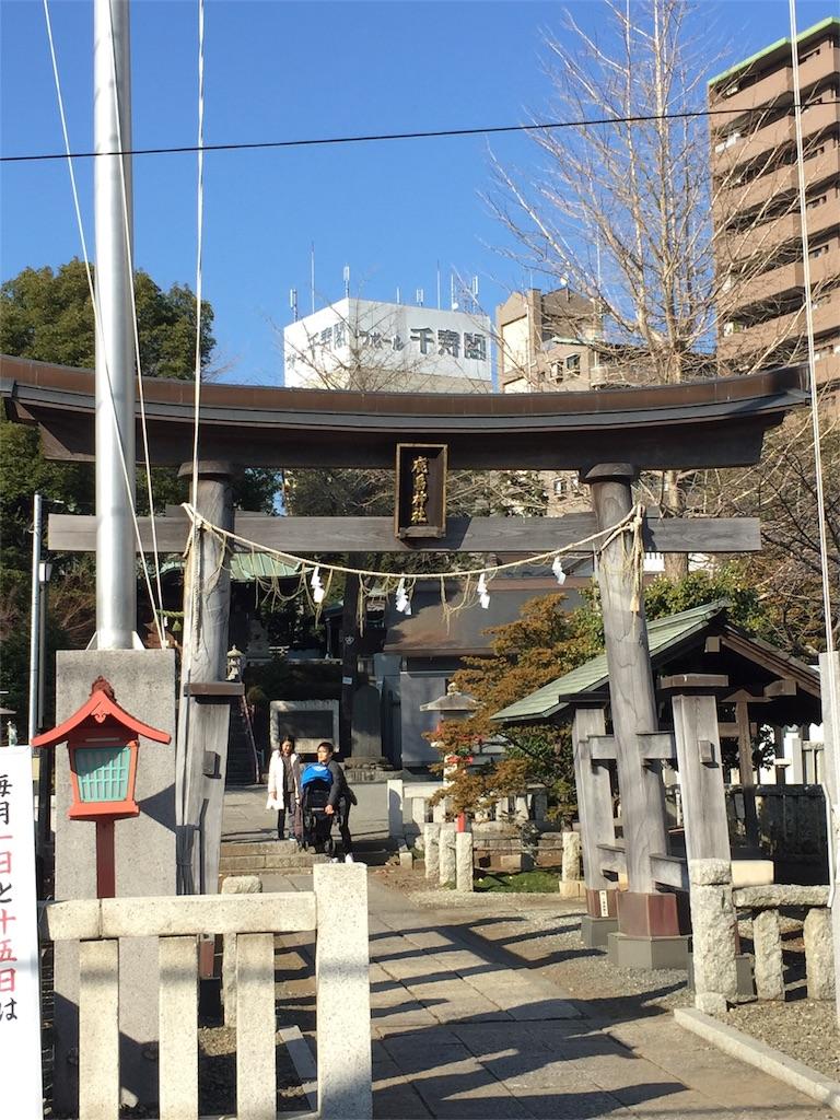 f:id:yamatoji-rapid0721:20170122145312j:image