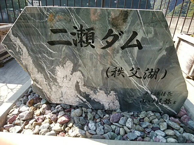 f:id:yamatoji-rapid0721:20170910163719j:image