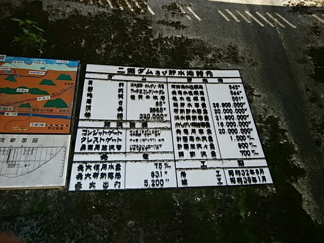 f:id:yamatoji-rapid0721:20170910163829j:image