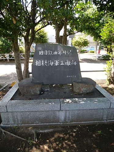 f:id:yamatoji-rapid0721:20180512212113p:plain