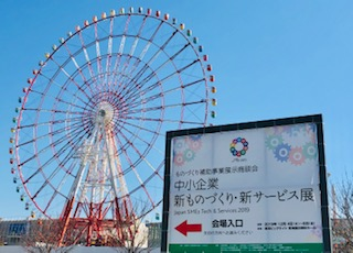 f:id:yamatomo61:20191204230628j:plain