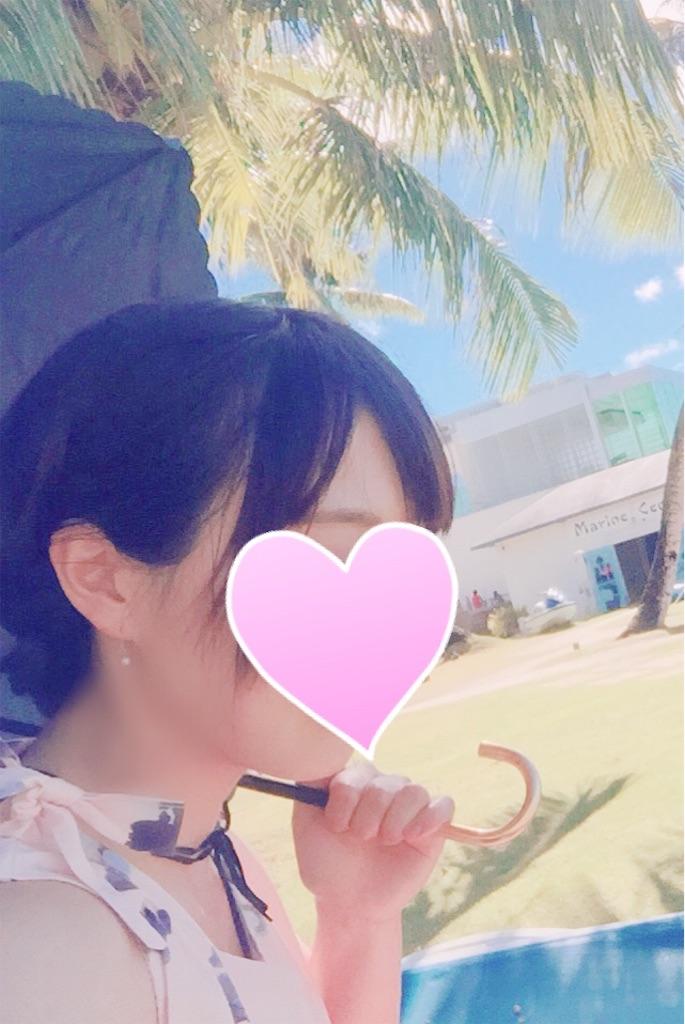 f:id:yamaton1123:20180416203203j:image