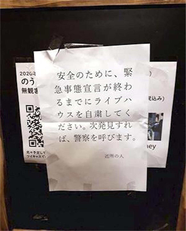 f:id:yamatono11:20200510083821j:image