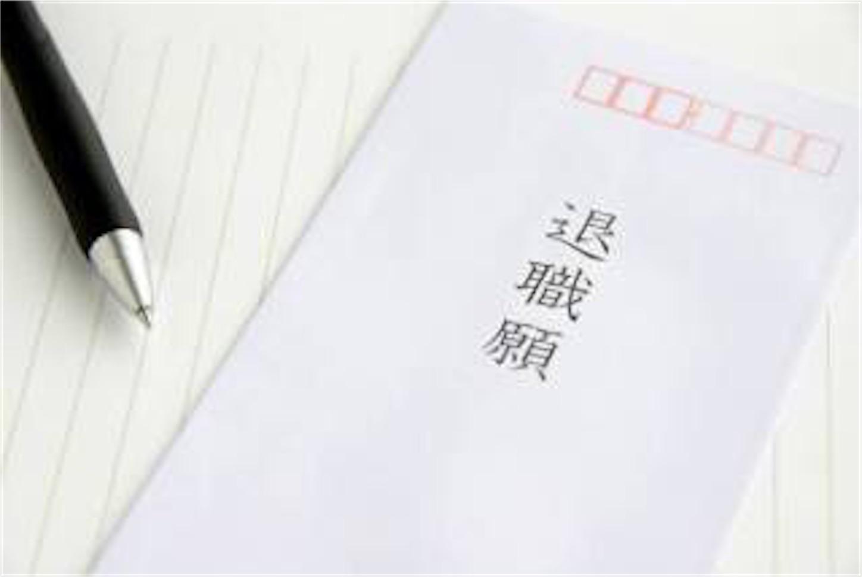 f:id:yamatono11:20200614101442j:image