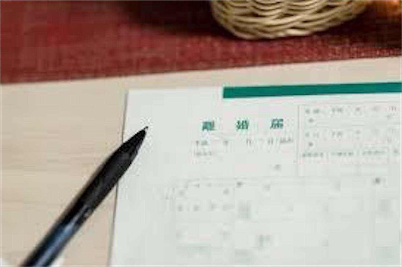f:id:yamatono11:20200707171959j:image