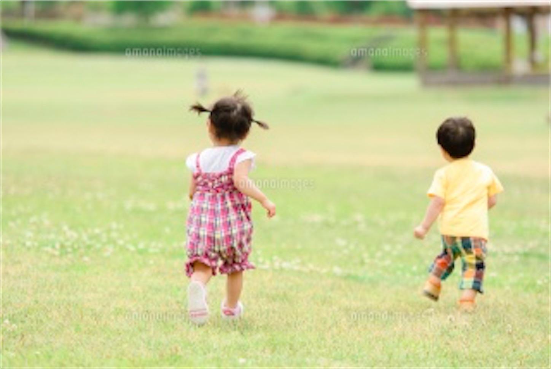 f:id:yamatono11:20200707172052j:image