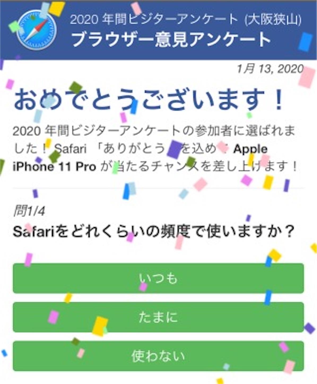 f:id:yamatono11:20200717141058j:image