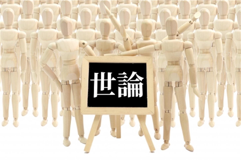 f:id:yamatono11:20200728125935j:image