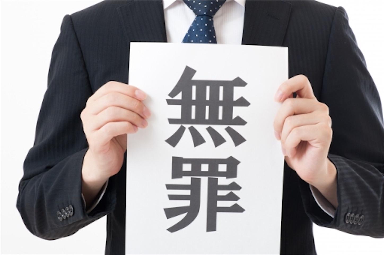 f:id:yamatono11:20200729171737j:image