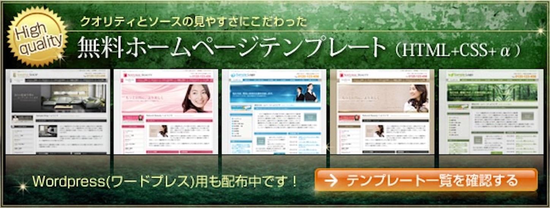 f:id:yamatono11:20200811182741j:image