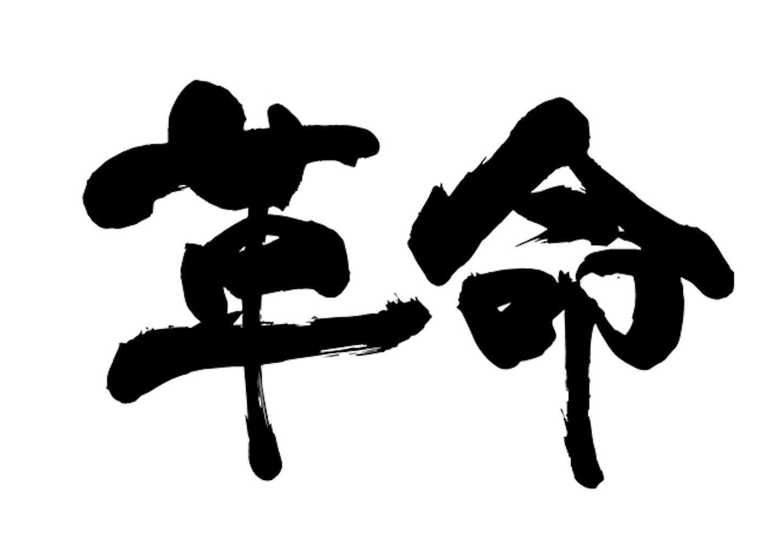 f:id:yamatono11:20200826175736j:image