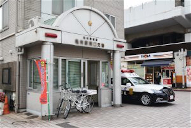 f:id:yamatono11:20200831184138j:image