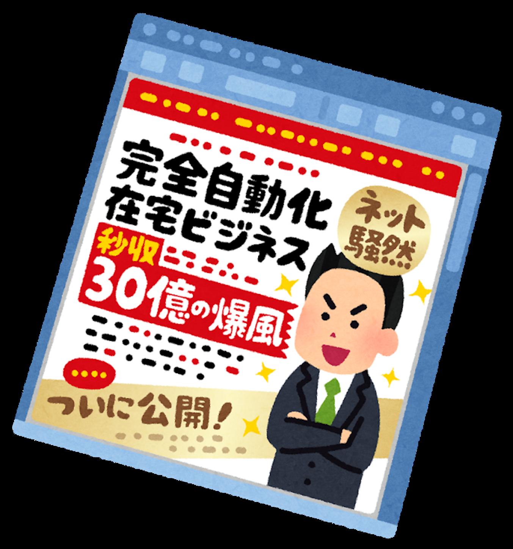 f:id:yamatono11:20200902174033p:image