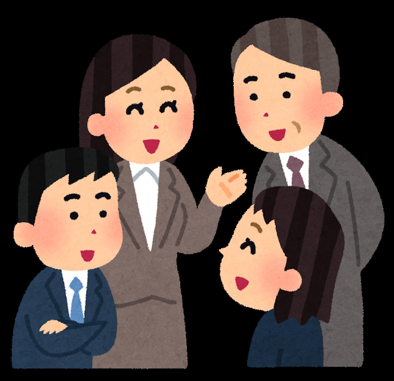 f:id:yamatono11:20200905131741p:image