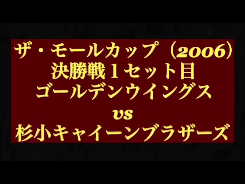 f:id:yamatono11:20200918161633j:image