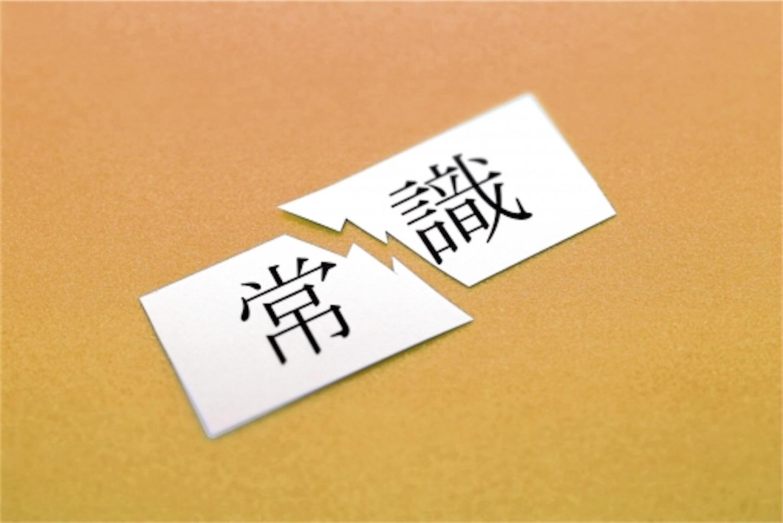 f:id:yamatono11:20200929160759j:image