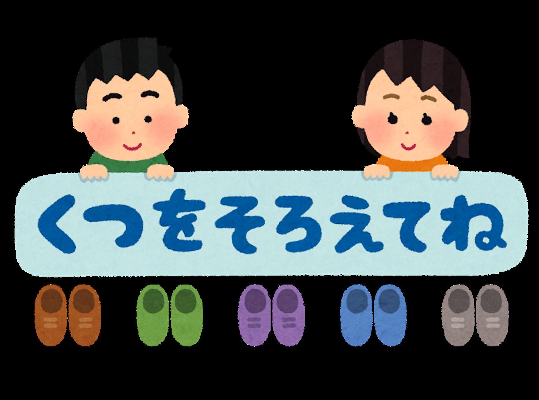 f:id:yamatono11:20201007165602p:image