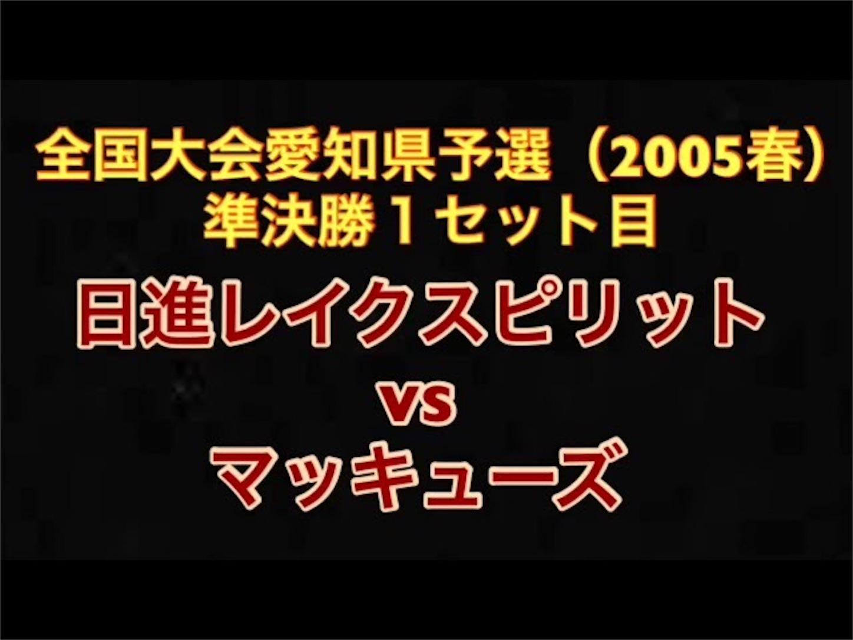f:id:yamatono11:20201018165843j:image